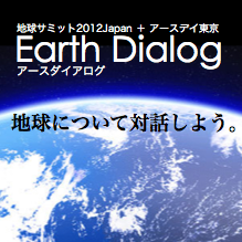 earthdialog_banner.png